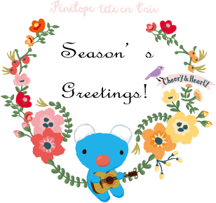 seasonsgreetings2015.jpg